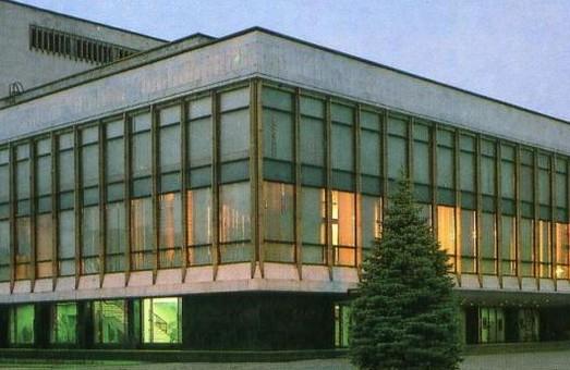 Днепропетровский оперный театр отремонтируют почти за 1 миллион гривен