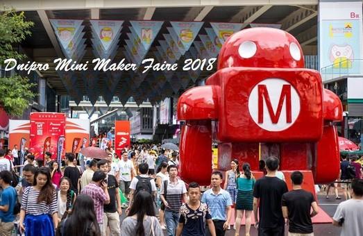 У Дніпрі вперше пройде фестиваль технологій «Dnipro Mini Maker Faire»