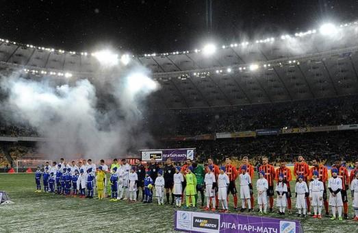 В Днепре творится невероятное: футбольным клубам сделали предупреждение