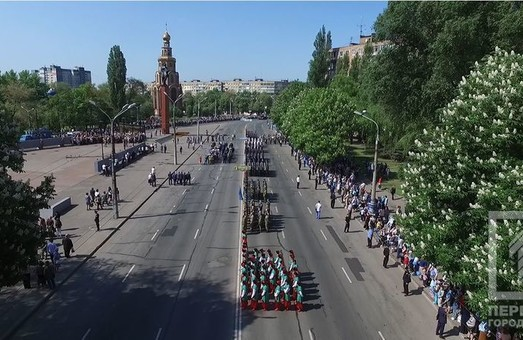 "Возле монумента ""Победа"" в Кривом Роге запретят движение"
