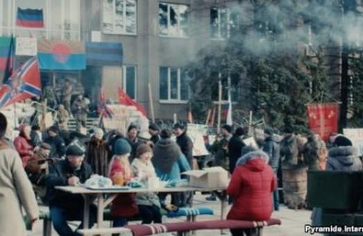 Фильм, снятый в Кривом Роге, презентовали в Каннах