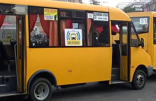В Днепре просят запретить маршрутки без кондиционеров