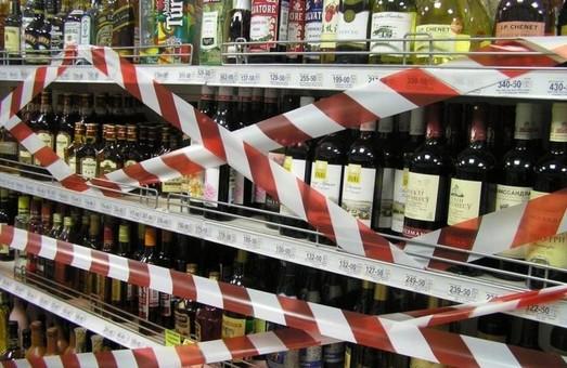 Осталось проголосовать: в Днепре собираются запретить продажу алкоголя / ДОКУМЕНТ