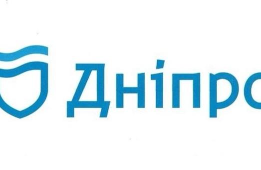 У Днепра появился новый логотип
