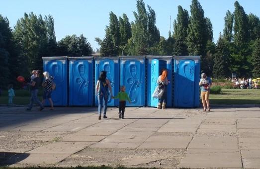 На дне рождения Кривого Рога «клозетная зона» впечатлила местных жителей