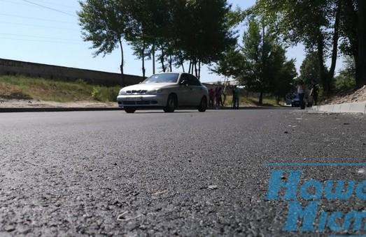 В Днепре улицу отремонтировали за 4 миллионов гривен