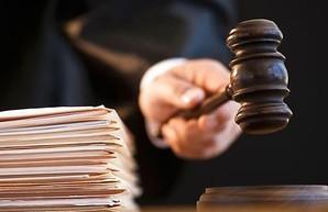 В Днепре судья попал под суд