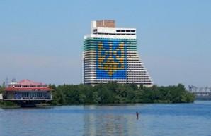 """Отель """"Парус"""" в Днепре вернули в собственность города"""