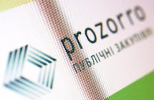 В горсовете Днепра решили сохранить систему ProZorro