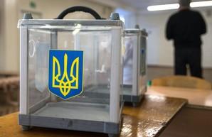 Подкуп избирателей и незаконная агитация: Как в Днепре нарушают Закон о выборах