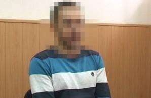 В Днепре силовики задержали интернет-провокатора – СБУ