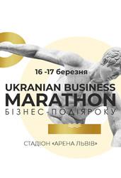 Ukrainian Business Marathon 2019 во Львове - посмотри на свой бизнес по-новому