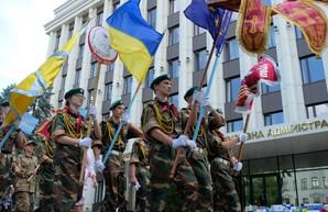 На Днепропетровщине объявлен конкурс национально-патриотических проектов