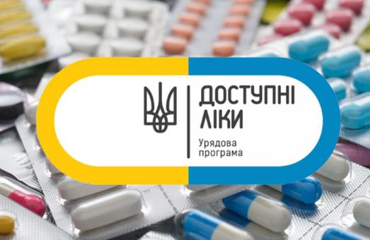 Программа «Доступные лекарства»: С начала года жителям Днепропетровщины выписали более 400 тысяч рецептов