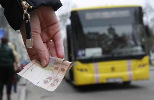 Лучше, но дороже? В Днепре обсудят повышение стоимости проезда в общественном транспорте
