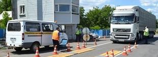 Как работают весовые комплексы на дорогах Днепропетровщины (ВИДЕО)
