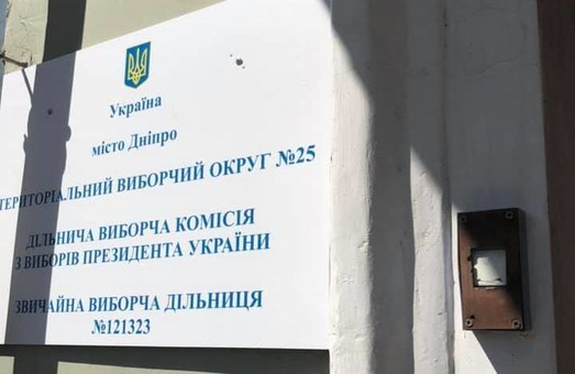 День выборов: На Днепропетровщине проголосовало более 50% избирателей