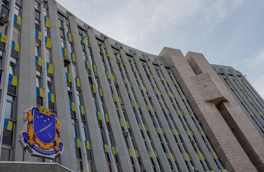 Новый вице-мэр, обсуждение криминогенной ситуации и финансирование ОСМД – в Днепре прошла сессия горсовета