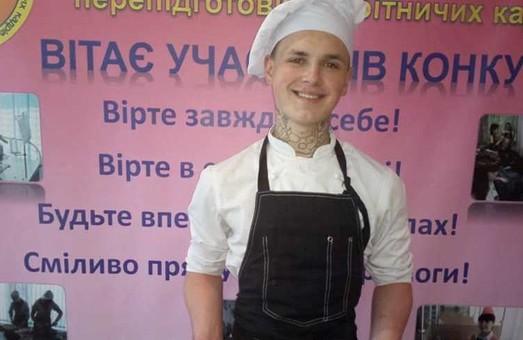 На Днепропетровщине выбрали лучшего юного повара
