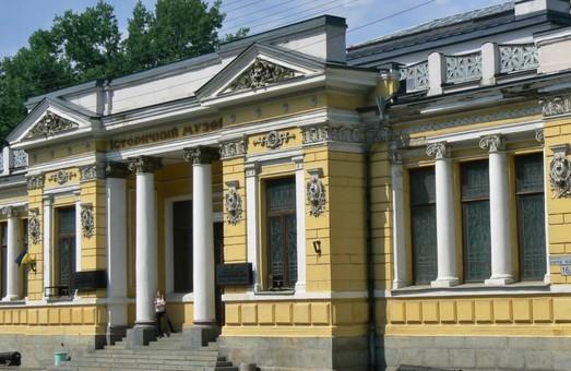 В Историческом музее открылась выставка о известного археолога Днепропетровщины