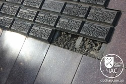 В Днепре неизвестные испортили памятник афганцам (ФОТО)