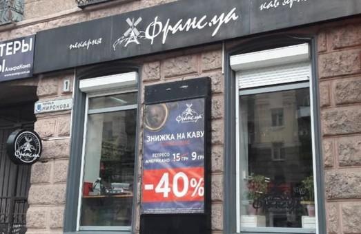 В центре Днепра сняли незаконные рекламные вывески на фасадах зданий (ФОТО)