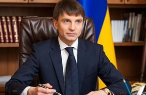 Главу Днепропетровского облсовета оштрафовали за нарушение на выборах
