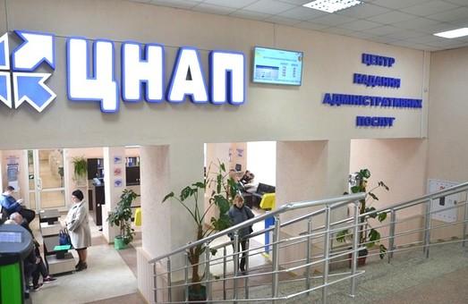 На Днепропетровщине работают 60 Центров админуслуг и их филиалов - ДнепрОГА