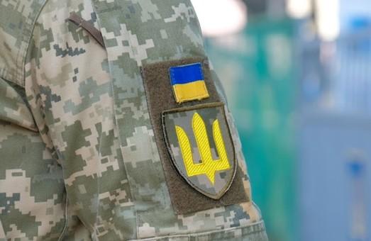 На Днепропетровщине пройдут штабные учения по территориальной обороне