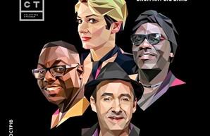 Звезды мирового уровня, бесплатная фан-зона и кемпинг: Фестиваль «Джаз на Днепре» начинает новую историю