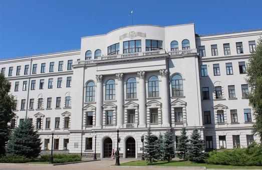 На проекты развития громад Днепропетровщины выделили 12,5 млн