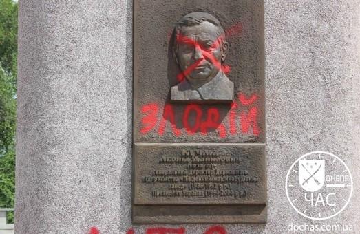 В Днепре неизвестные обрисовали красной краской стелу, посвященную Кучме (ФОТО)