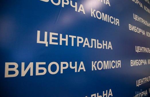 Зарегистрирован еще один кандидат-самовыдвиженец от Днепропетровщины