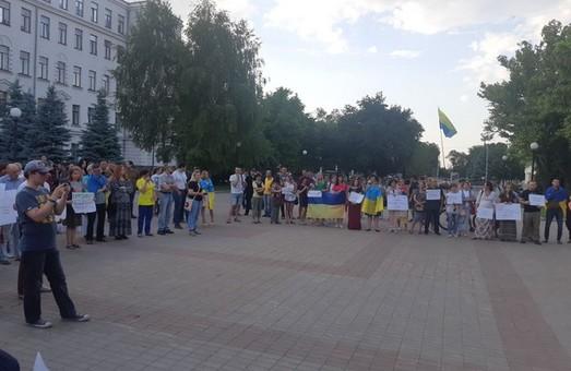 Останови капитуляции: Днепр присоединился к всеукраинской акции протеста (ФОТО)