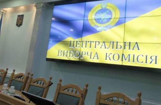 Нацкорпус, «Слуга народа», Укроп и самовыдвиженец: ЦИК зарегистрировал еще четырех кандидатов от Днепроптеровщины