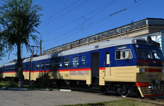 В Днепропетровской области подорожали пригородные электрички