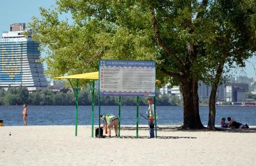 Где безопасно купаться: На Днепропетровщине работают 8 официальных пляжей