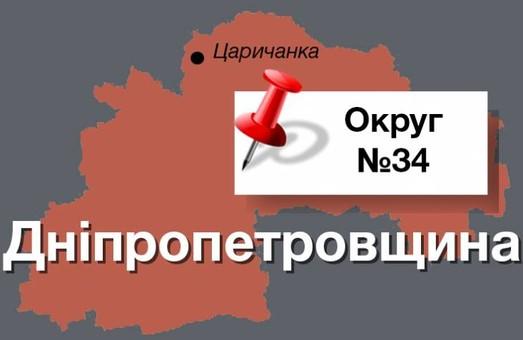 Выборы на округе №34: Зона любви красных директоров