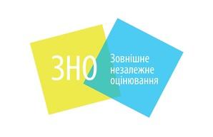 Более 100 жителей Днепропетровщины сдают дополнительное ЗНО по украинскому языку и литературе