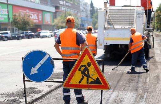 Новая дорога, тротуары и островки безопасности: В Днепре начали реконструкции проспекта Героев (ФОТО)