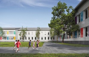Разноцветный фасад, стеклопакеты, современный спортзал: На Днепропетровщине обновляют опорную школу (ФОТО)