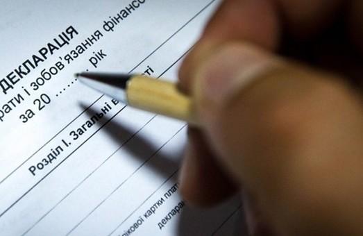 В Днепре за несвоевременную подачу деклараций чиновники будут вынуждены заплатить шраф