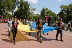 В Днепре завершился Всеукраинский этап детско-юношеских военно-патриотических игры «Джура» (ФОТО)