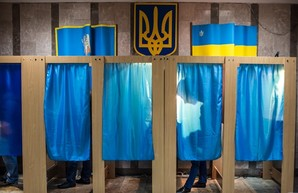 Под Днепром женщина пыталась «купить» голоса избирателей