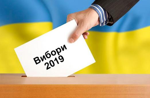 Выборы в Раду: Кто победил в мажоритарных округах Днепра (ФОТО)