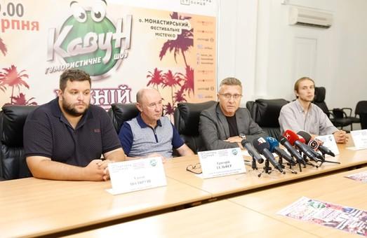 Новая локация, известные команды и звездное жюри: в Днепре состоится летний Кубок юмористического шоу «КаВуН»