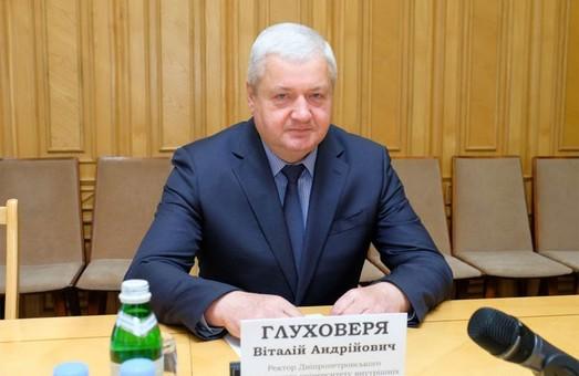 Скандальный начальник полиции Днепропетровской области Виталий Глуховеря уволен с должности