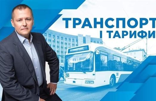В мэрии Днепра ищут перевозчиков, готовых выпустить на маршруты автобусы большой вместимости