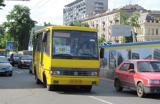 В Днепровском городском совете объявили о начале реорганизации транспортной сети