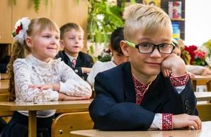 Новый учебный год: В Днепре за парты сядут 10 тысяч первоклашек